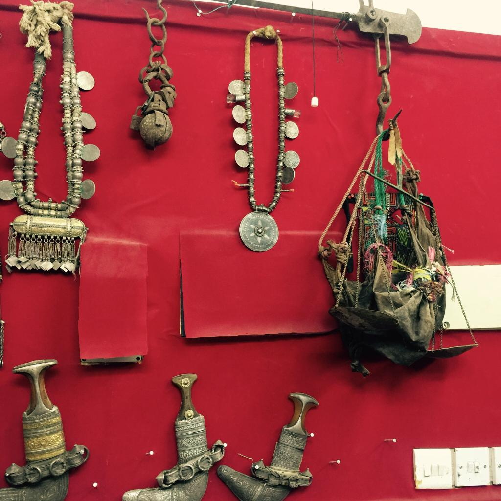 Jewels and Khanjar