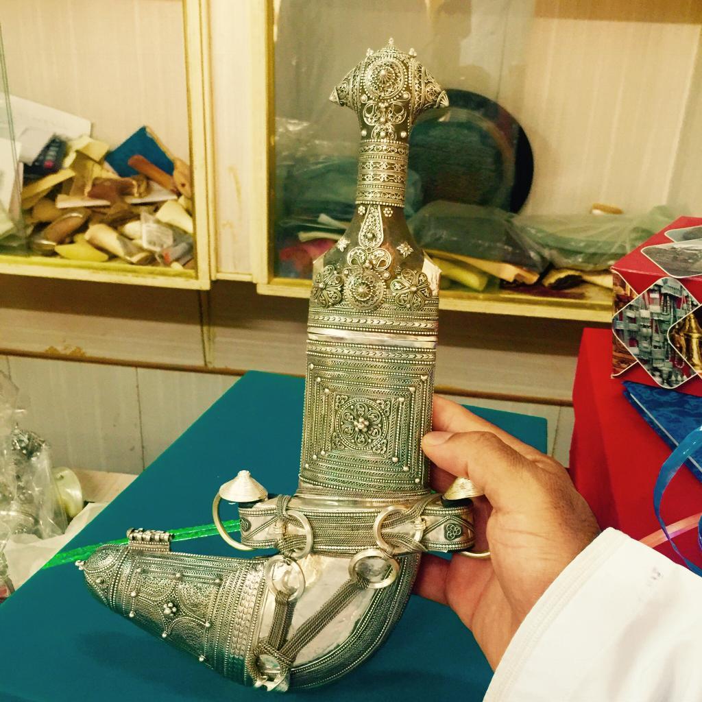 Khanjar in Hand