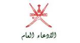 Public Prosecution Oman