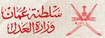 MOJ Oman