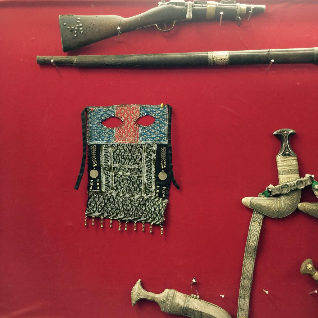 Oman Historical Collection Gun and Khanjar